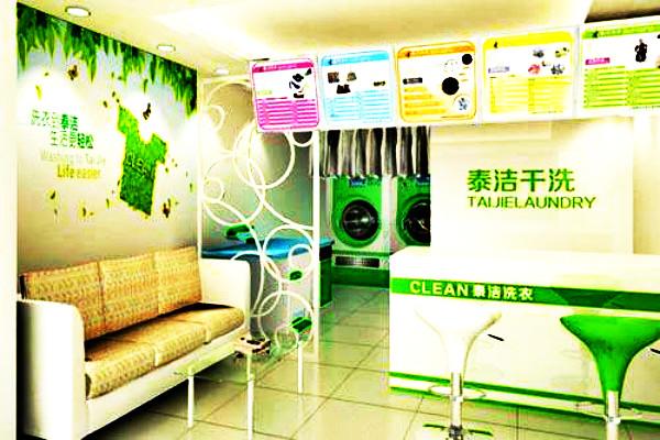 干洗店设备一套需要多少钱?