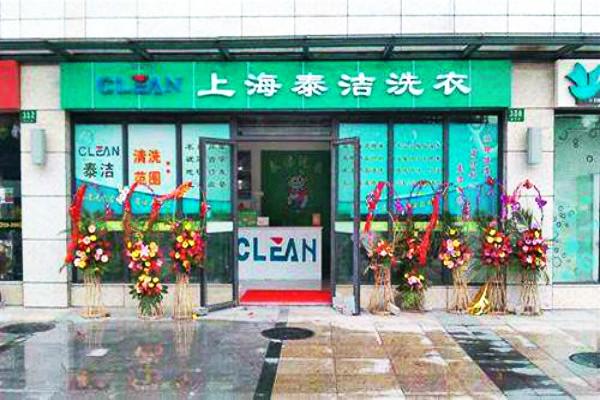 在赣州开干洗店成本多少钱