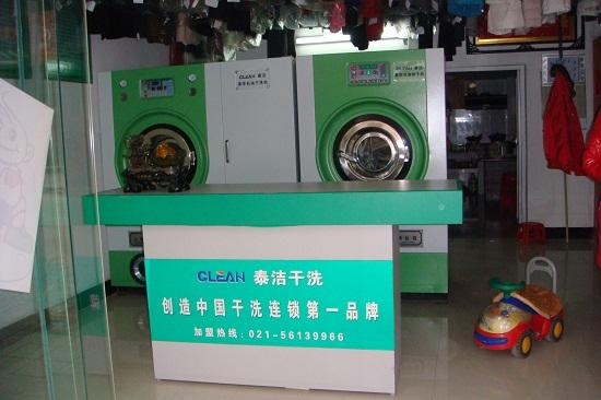 开家干洗店的设备大概需要多少钱?