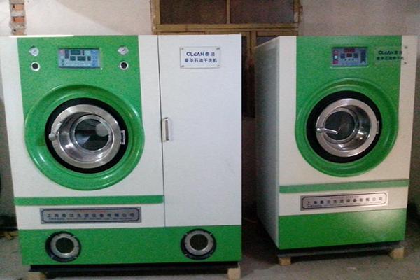如何选购干洗设备?