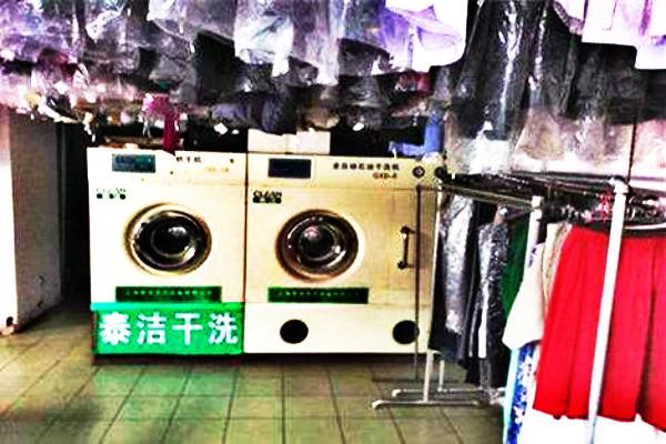 干洗店里的干洗机价格多少钱