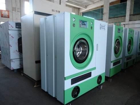 一般干洗店所需干洗机价格是多少