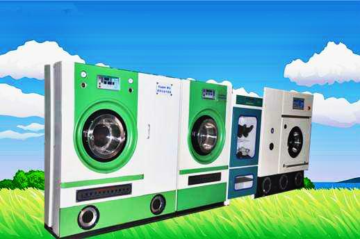 干洗机品牌哪个品牌好?
