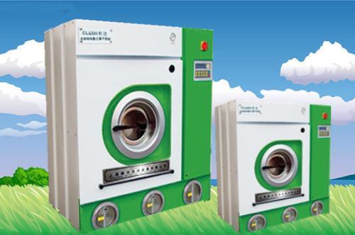 一套干洗店设备大概需要多少钱?