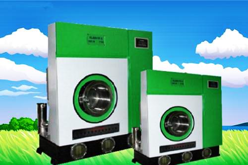 干洗店机器设备需要多少钱?