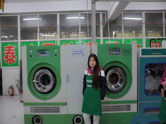 一套干洗店的设备多少钱?