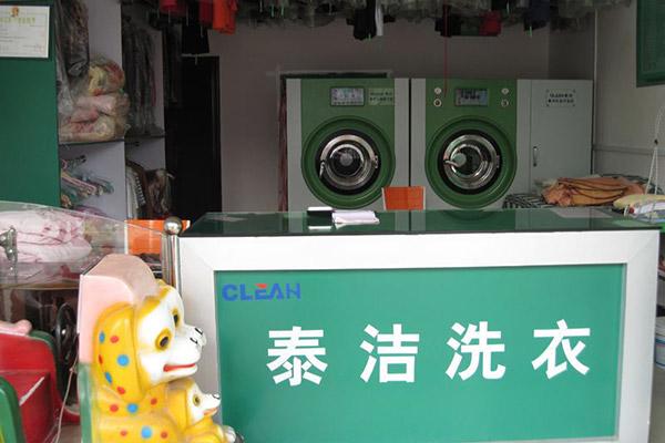 投资开干洗店成本是多少?