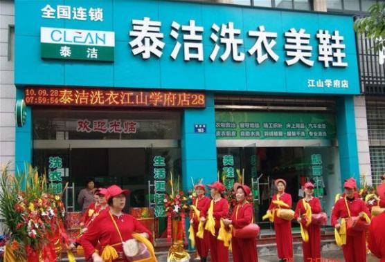 上海南汇大型干洗店成功案例_泰洁干洗