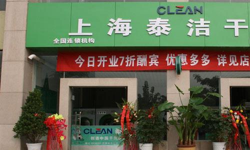 干洗机品牌哪个比较好