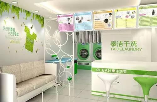 干洗店有哪些大品牌?干洗店品牌哪个好?