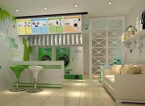 开个小型洗衣店需要投资多少钱