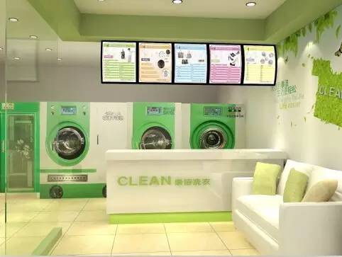 洗衣店怎么经营才赚钱