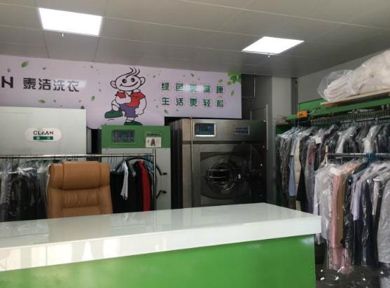 我想开个干洗店需要多少钱