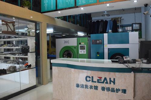 秦皇岛开干洗店技术培训哪里学?要学哪些洗衣技术