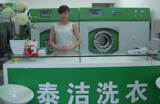 小区开干洗店一年能有多少收入