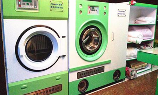 中型干洗店设备多少钱