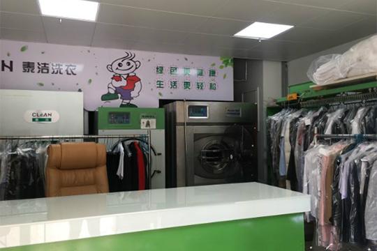 干洗店一个人能开吗?一个店至少几个才能开