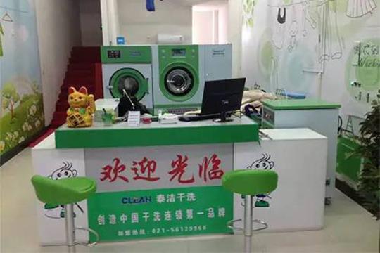 威海干洗店设备在哪买?一套多少钱