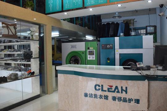 有干洗店设备价格表么?干洗机价格表明细