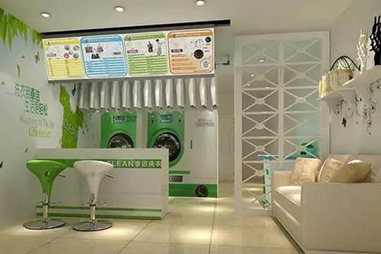 全自动洗衣设备一台干洗机要多少钱