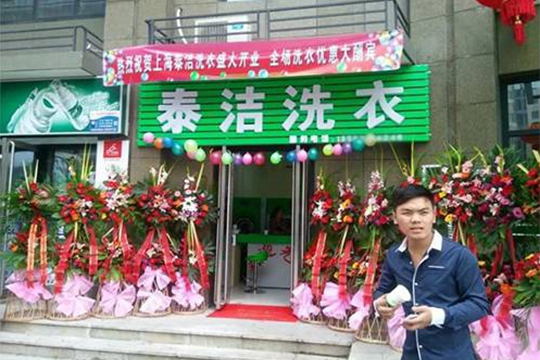 桂林开什么店赚钱不耽误带孩子?生意成本低又好做